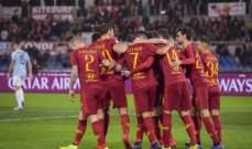كأس ايطاليا : روما يعبر الى الدور الربع نهائي بعد انتصار عريض على فيرتوس انتيلا