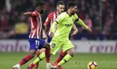 تعادل مثير بين اتلتيكو مدريد وبرشلونة ولعنة الانتصارات تلاحق سيميوني