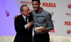 تسريبات جديدة لرئيس ريال مدريد ينتقد فيها رونالدو ومورينيو
