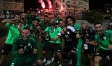 ترتيب الدوري اللبناني بعد نهاية الجولة الرابعة: الأنصار ينفرد بالصدارة