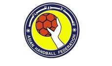 تأجيل البطولة الآسيوية لأندية اليد بعد اعتذار الأردن عن تنظيمها