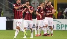 كيف جاءت علامات لاعبي ميلان امام روما ؟