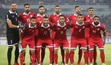 تشكيلة ابطال الارز لمواجهة فلسطين في بطولة غرب اسيا
