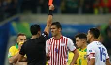 طرد  فابيان مستحق في مباراة البرازيل والباراغواي في كوبا اميركا