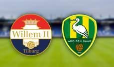 الدوري الهولندي : فوز كبير لدين هاغ على فيليم
