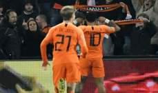 رقم مميز لممفيس ديباي مع هولندا