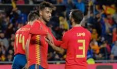 ودياً - مينديز يمنح اسبانيا فوزاً صعباً على البوسنة والهرسك