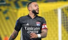 استبعاد ديباي من مباراة لوريان بعد بطاقته الصفراء ضد موناكو