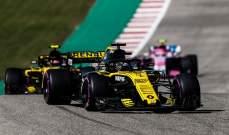 لا ضمانات ببقاء رينو في الفورمولا 1 بعد 2020