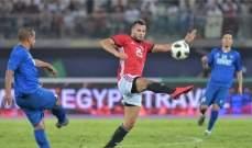 احمد جمعة يغيب عن بعثة مصر الى جزر القمر