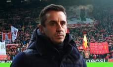 نيفيل: مانشستر يونايتد افتقد بوغبا امام السيتي