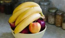 الموز دواء شافي للعضل