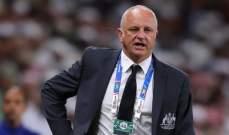 مدرب استراليا يشيد بالروح القتالية للاعبيه امام الكويت