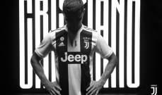 رونالدو بقميص يوفنتوس الرّسمي لموسم 2018-2019