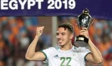 رسميًا: الجزائري بن ناصر إلى ميلان الإيطالي
