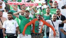 تسع طائرات عسكرية لنقل مشجعي الجزائر الى مصر