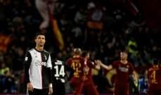 رونالدو يوافق على مجيء دزيكو إلى يوفنتوس