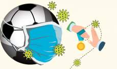 خاص: نظرة على واقع الدوري الاماراتي لكرة القدم والاحداث التي ستحصل بعد عودة الامورالى طبيعتها
