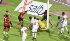 الزمالك يقهر الأهلي في قمة الدوري المصري