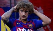 الإتحاد الإسباني يعاقب أتلتيكو مدريد بسبب غريزمان