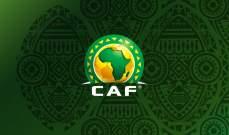 الكونفدرالية الأفريقية: فوز بدون تأهل للاتحاد البيضاوي ونتائج أخرى