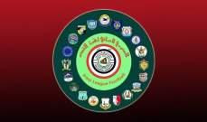 القوة الجوية يحسم الكلاسيكو العراقي امام الزوراء