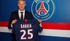 رسميًا: باريس سان جيرمان يضم لاعب من أياكس