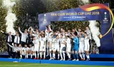 ريال مدريد يفصح عن مواعيد مبارياته في دوري الابطال