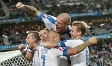 مدرب سلوفاكيا يتحسر بعد خروج فريقه من اليورو