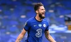 جيرو مطلوب في الدوري الايطالي