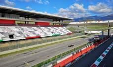 حلبة موجيلو تقترب من ان تكون السباق التاسع في موسم الفورمولا 1
