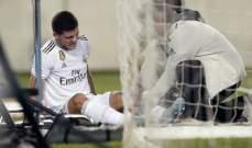 لوكا يوفيتش يتطلع لبداية جديدة مع ريال مدريد