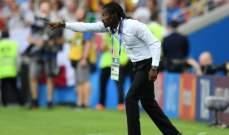 مدرب السنغال : نريد الذهاب بعيداً في البطولة