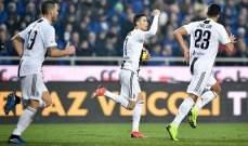 رونالدو يوثق فرحته بالهدف الذي سجله امام اتلانتا