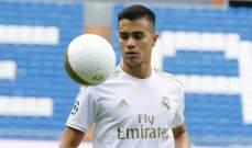 ريال مدريد يخطط لاعارة لاعبه الشاب