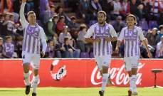 ريال بلد الوليد يحقق الفوز على حساب هويسكا