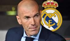 """خاص : أي مرحلة في ريال مدريد """"ما بعد"""" زيدان؟"""