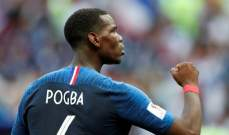 بوغبا ينفي أنباء إعتزاله اللعب دوليا مع منتخب فرنسا