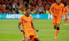 مدافع منتخب هولندا المتألق على رادار بايرن ميونيخ