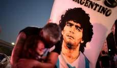 حصيلة 2020: مأساة كوبي براينت ورحيل مارادونا