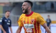 بينيفينتو يصعد لوصافة دوري الدرجة الثانية الايطالية بفوزه الصعب على بيسكارا