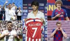 الفرق الإسبانية تنفق اكثر من مليار يورو في سوق الإنتقالات الصيفية