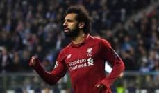 """""""ميرور"""": صلاح رفض عرضين كبيرين للبقاء في ليفربول"""