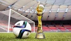 البرازيل وكولومبيا واليابان تترشح لاستضافة مونديال السيدات 2023