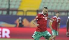 ازمة جديدة تضرب المنتخب المغربي في امم افريقيا