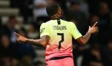 100 هدف لرحيم سترلينغ في مسيرته بكافة المسابقات