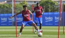 كوتينيو على اعتاب المشاركة في تدريبات برشلونة