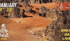 """الكشف عن مسار """"رالي داكار 2021"""" السعودية"""