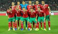 المنتخب المغربي يواجه نظيره الأرجنتيني وديا