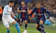 تقييم اداء لاعبي مباراة باريس سان جيرمان ومارسيليا